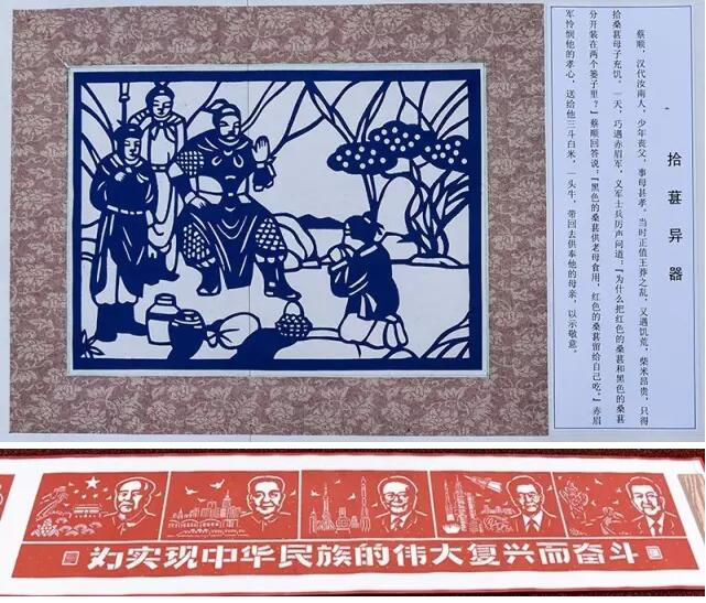 剪纸艺术 剪纸是一种用剪刀或刻刀在纸上剪刻花纹,用于装点生活或配合其他民俗活动的民间艺术。在中国,剪纸具有广泛的群众基础,交融于各族人民的社会生活,是各种民俗活动的重要组成部分。其传承赓续的视觉形象和造型格式,蕴涵了丰富的文化历史信息,表达了广大民众的社会认识、道德观念、实践经验、生活理想和审美情趣,具有认知、教化、表意、抒情、娱乐、交往等多重社会价值。  剪纸百米长卷首展仪式 近日,弘扬中华传统美德系列剪纸百米长卷首展仪式,在南城二中体育场隆重举行。南城县关工委,南城二中校领导,南城二中部分学子等参加