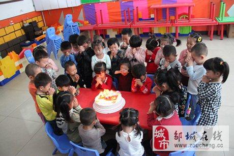 邹城市孟庄幼儿园:我给祖国妈妈过生日