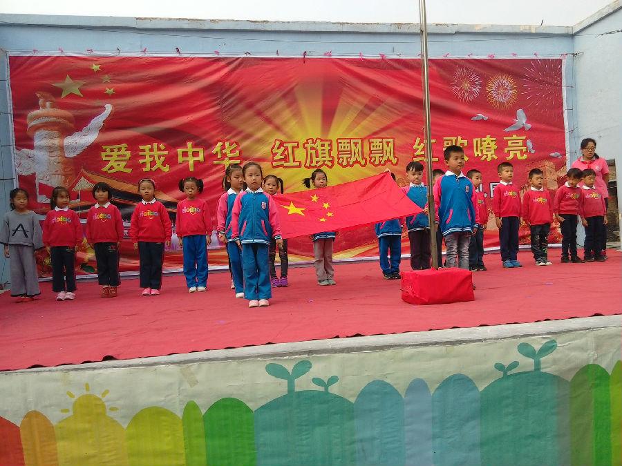 隆重举行迎国庆和纪念红军长征80周年纪念活动