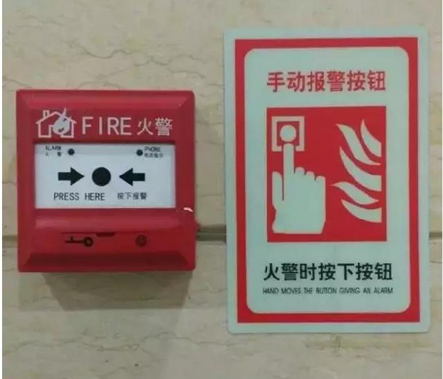 消防发光报警接线图