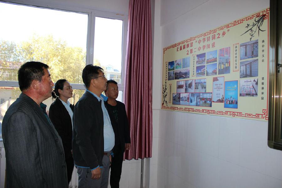 正蓝旗对中华诗词之乡创建工作进行再督查
