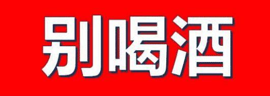 logo 标识 标志 设计 矢量 矢量图 素材 图标 531_189