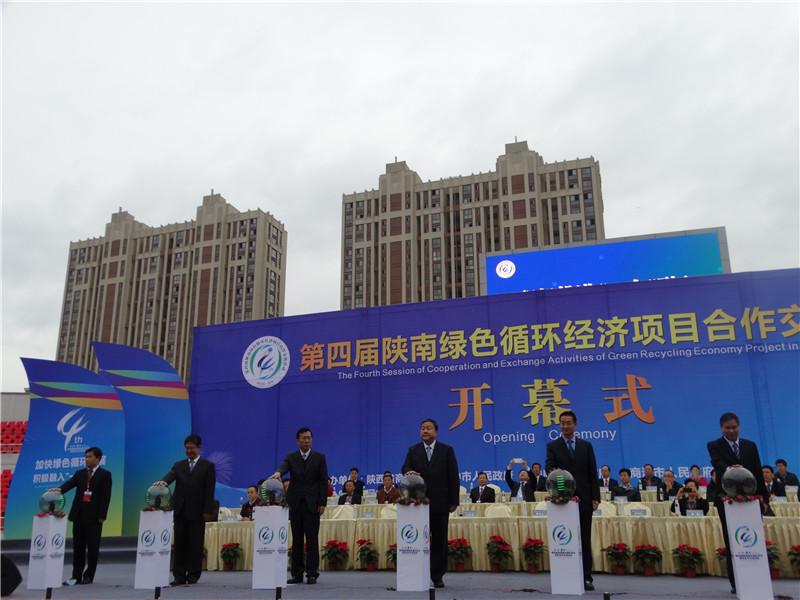 汉中市产业结构比例分布图