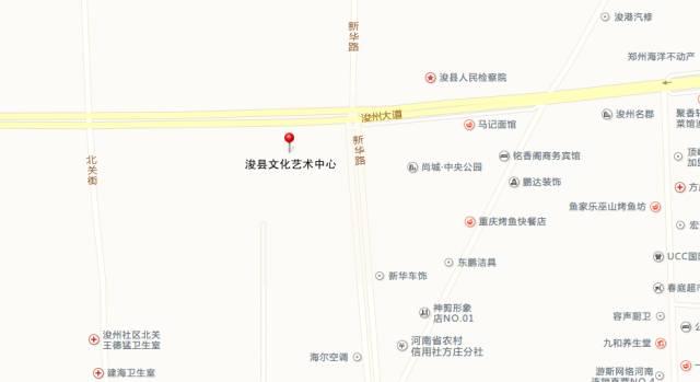 【重要通知】浚县行政服务中心搬迁新址!附全县各服务