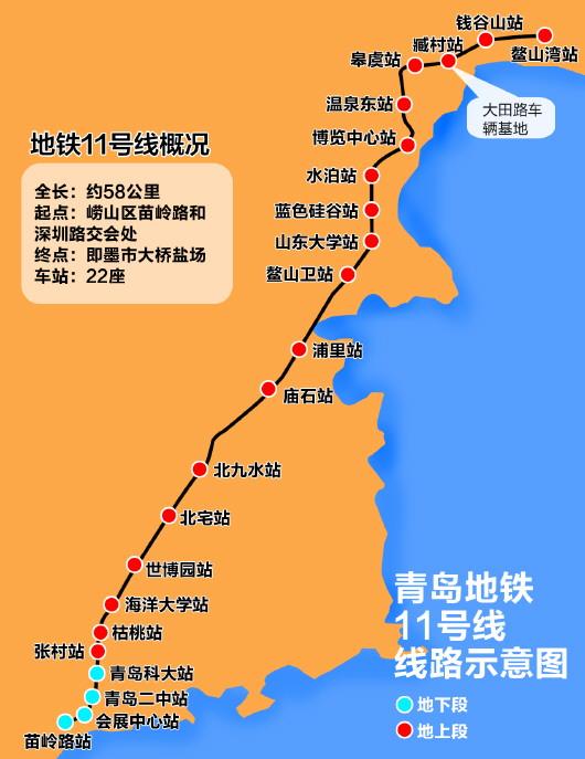 青岛即墨蓝谷地图