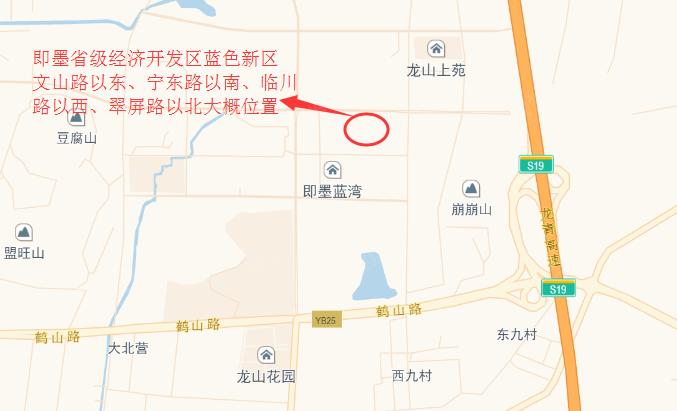 公告显示,编号为jy16-58的拍卖地块位于即墨省级经济开发区蓝色新区