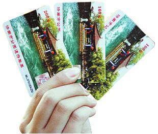 2017年度济南公园通游年票下月起开售