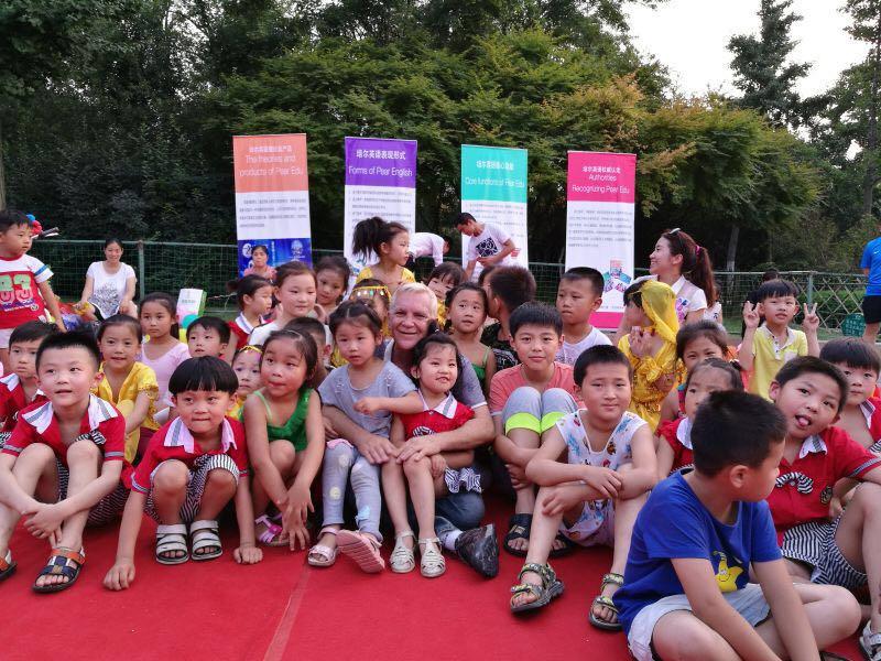 沛县中学网站_沛县初级中学新城校区初一期末考试成绩-