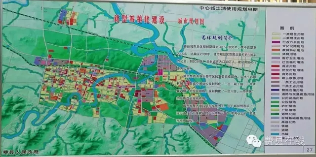 费县东城新区一河两桥三路规划图