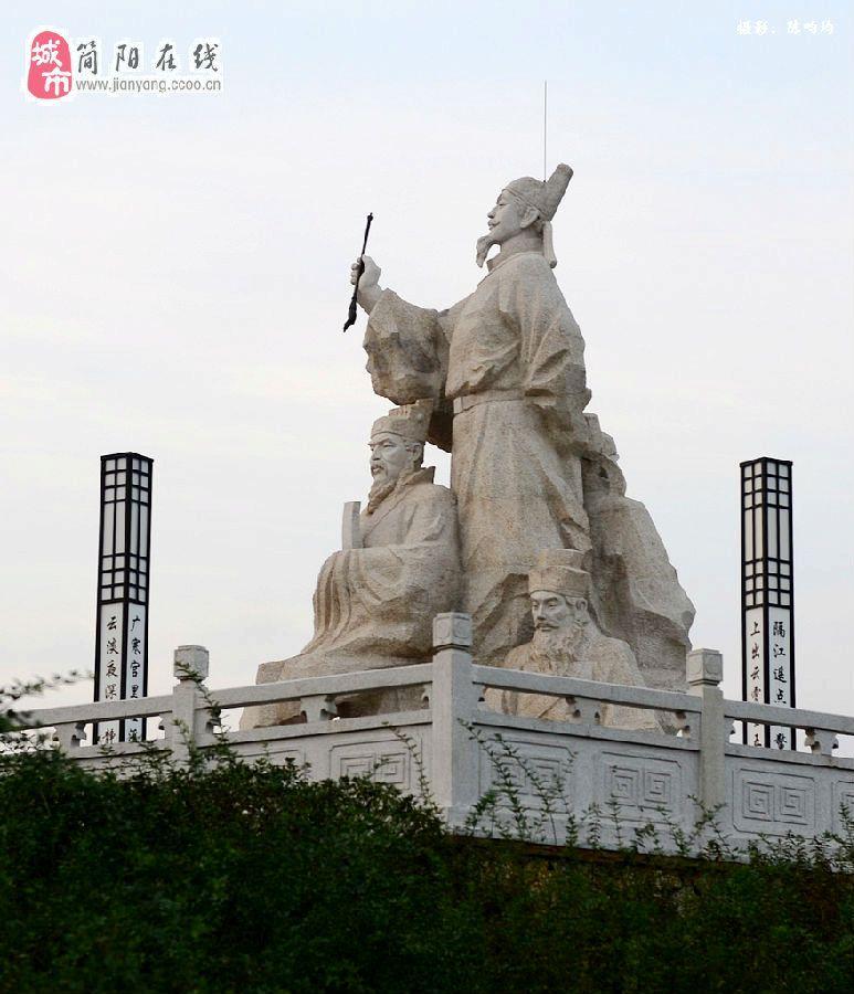 【雄州简阳】鳌山公园状元台与简阳名人雕像
