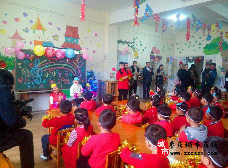 幼儿园迎新年手工制作比赛