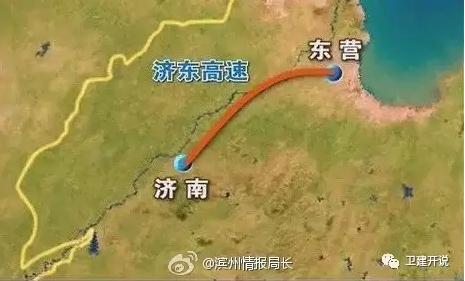 今天,济东高速 滨惠大道 南外环 东外环北延 旧镇黄河浮桥五大通道全
