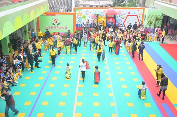 """长坡新教育幼儿园举行""""迎新年,庆元旦""""亲子运动会"""
