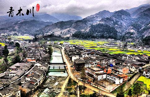 宁强县传奇古镇青木川入围首批中国特色小镇