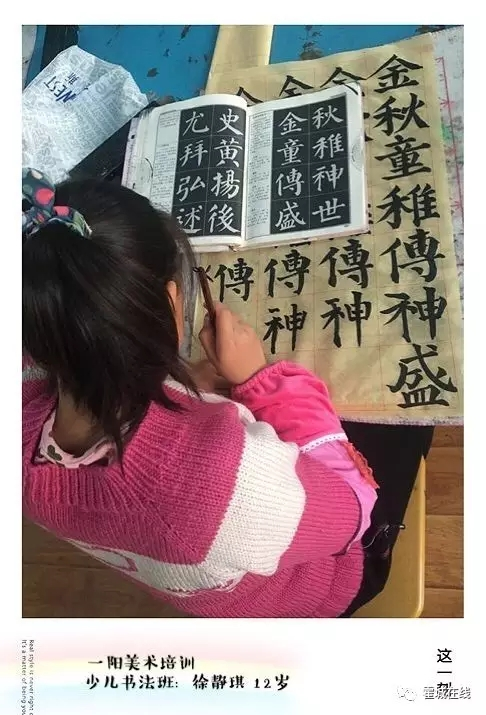 霍城县首届迎新少儿绘画作品网络投票活动6日结束 快来领奖!