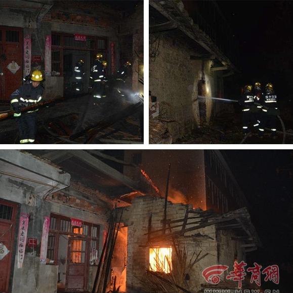南郑一民房内堆积木材突发大火