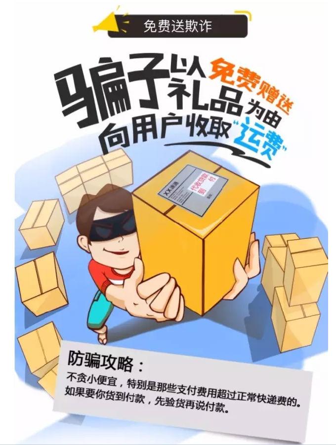 上海外来人口登记骗局_上海浦东新区徐庙村外来人口租房登记管理人是谁