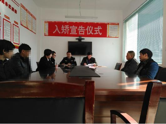 宁强县广坪司法所开展社区矫正重点管理对象谈心谈话和入矫宣告仪式