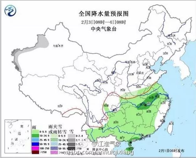 安徽省气象台2017年02月01日16时发布全省天气预报:-安徽鸡年第一