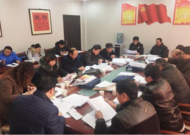 宁强县阳平关镇扎实开展第三次全国农业普查工作