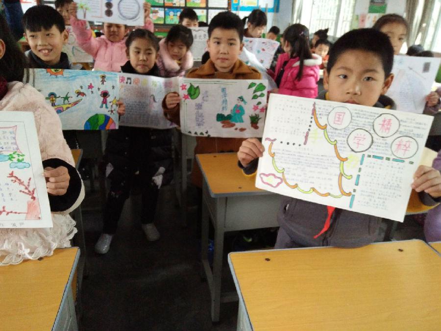 西乡县莲花小学举行寒假特色作业评选活动
