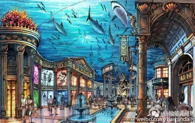 据了解,哈尔滨波塞冬海洋王国由马来西亚建荣集团打造的世界顶级海