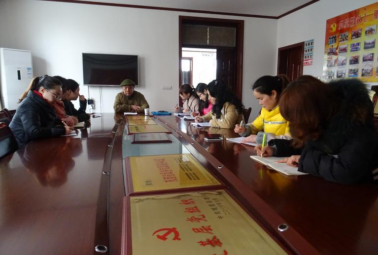 城固县城东社区举办新闻知识讲座
