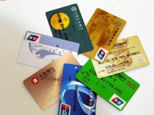 州哪里有银行卡_银行卡补办后原来丢的那个卡还能用还能用吗