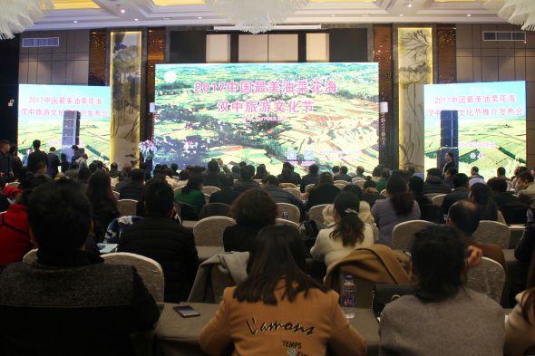 2017中国最美油菜花海汉中旅游文化节将于3月开启