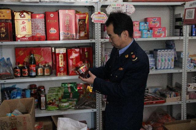 宁强县县市场监管局扎实开展青木川景区市场综合整治