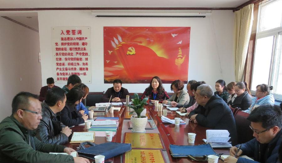《当代陕西》杂志社记者赴城固调研社区大党委工作