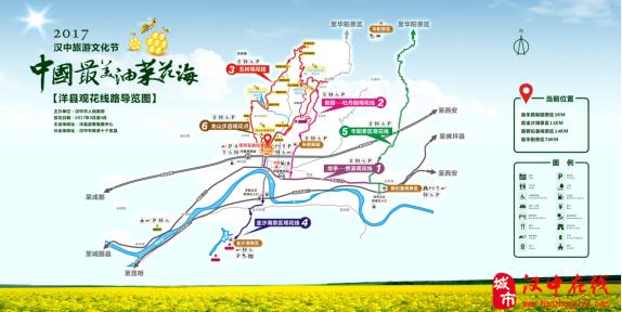 揭秘:2017汉中最美油菜花海主会场洋县(干货)