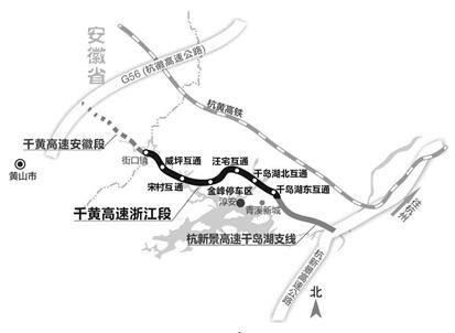 杭州至淳安千岛湖段已于2006年10月28日通车,也就是我们常说的杭千