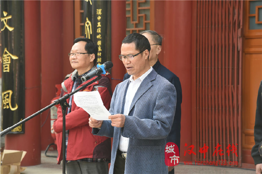 汉中市博物馆举办 一马当先 吴曙画展图片 106141 900x600