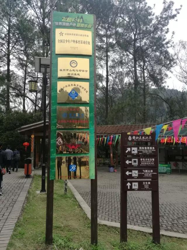 金钥匙福州团队贴心接待全国森林旅游管理培训班学员!