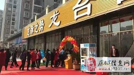 龙台别墅谁是抓钱王火热进行中..-最新楼盘动秦皇岛别墅木图片
