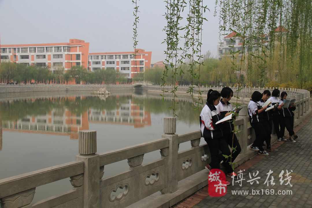 在博兴县第二中学