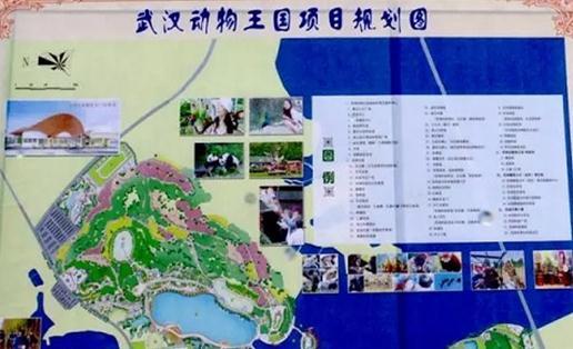 蔡甸新添一地标式旅游景区——武汉动物王国年底试营业