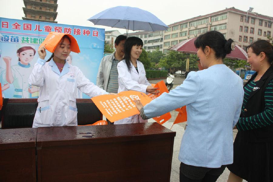 """洋县开展""""规范接种疫苗,共建健康中国"""""""
