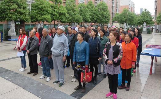 """城东社区举办""""红五月健身颂党恩""""运动会"""