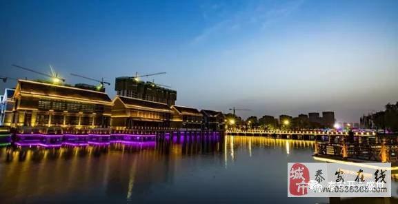开元盛世 和园喊你来看 泰安水上威尼斯高清图片