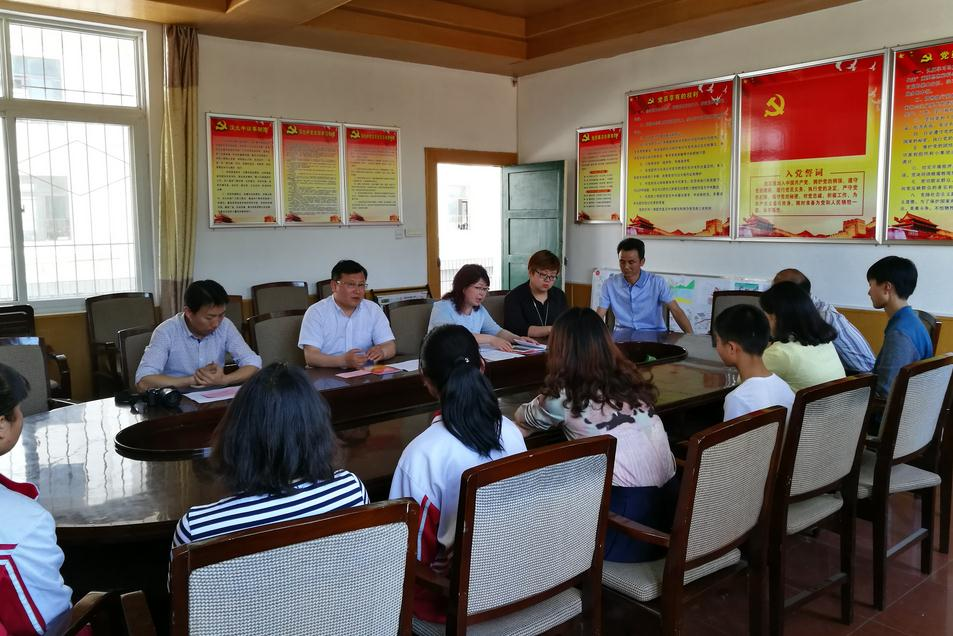 汉中市第九中学党员精准扶贫结对帮扶学生