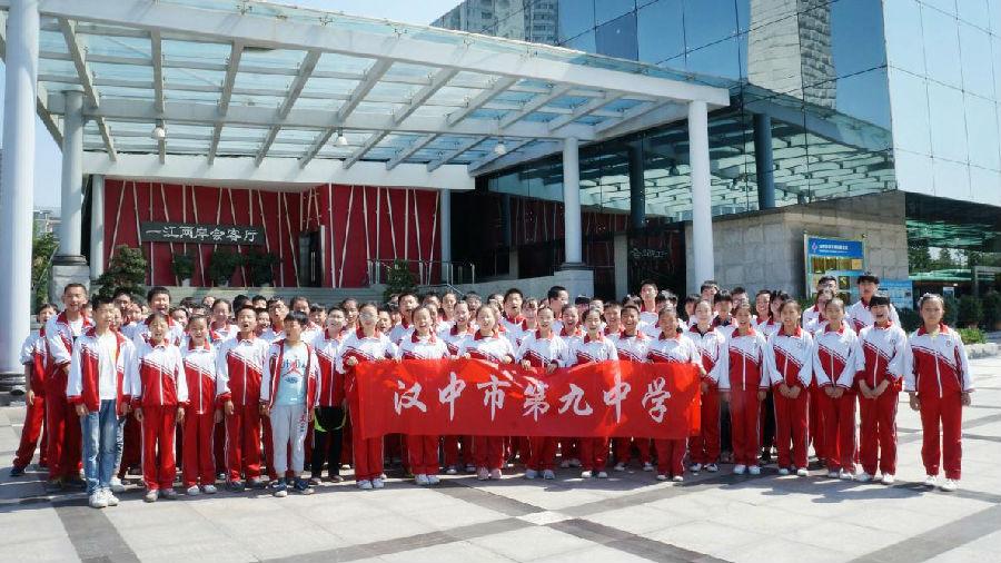 汉九中开展学生社会实践活动