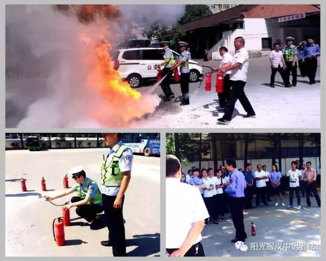 汉中交警一大队实施防火防爆模拟演练