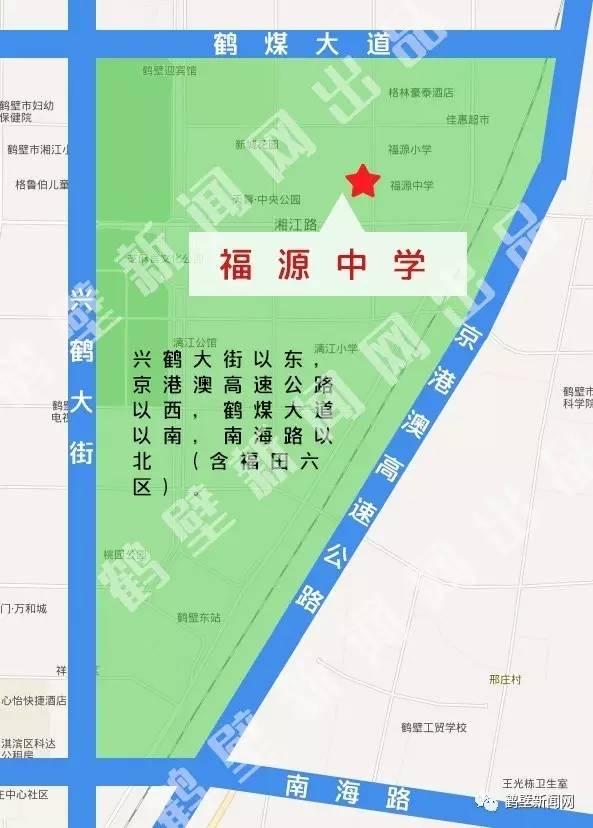 国道342鹤壁段路线图