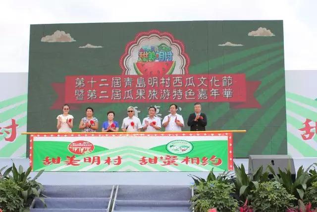 政府颁发青岛市十大采摘胜地奖牌;平度市气象局局长缑益清为三合山