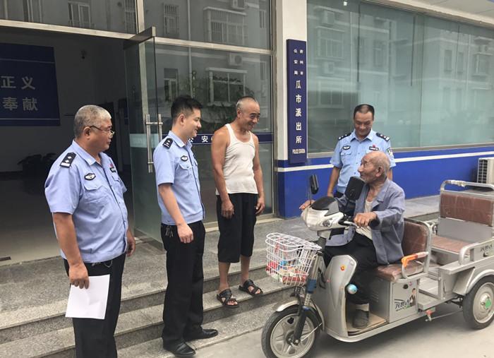 青州市公安局瓜市派出所救助一名80多岁的走失老人