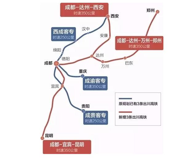 2020年青海铁路规划