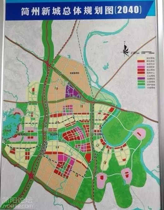 简州新城 规划