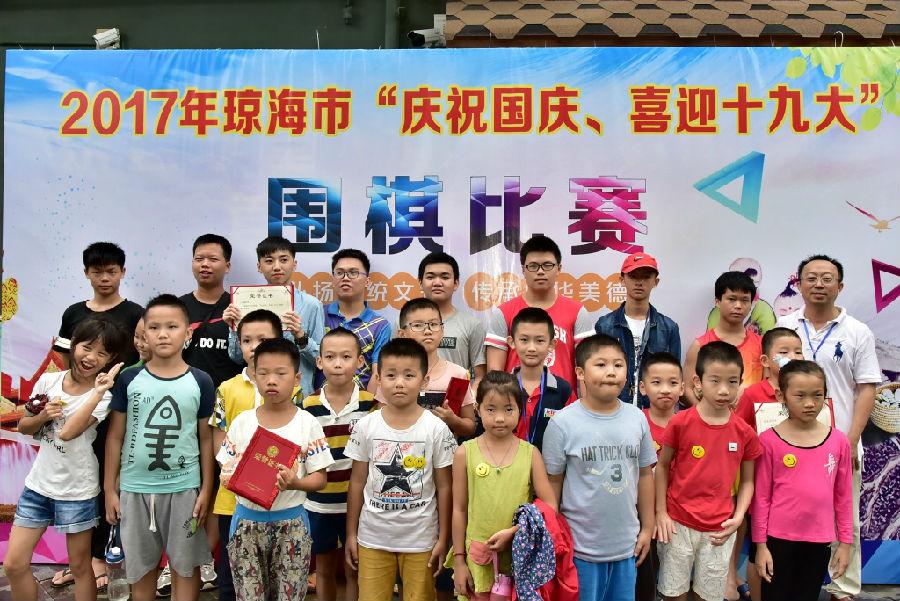 """琼海市""""庆祝国庆,喜迎十九大""""围棋比赛在嘉积镇登仙书画街举行"""